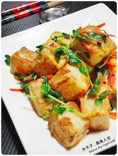 鮮蔬蘿蔔糕炒蛋Pan-fried Radish Cake