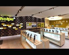 holpe+ by rkd retail/iQ, Shenzhen (A.E Awards) store design Stand Design, Display Design, Booth Design, Display Showcase, Visual Merchandising, Retail Store Design, Retail Shop, Retail Boutique, Mobile Shop Design