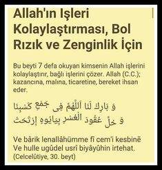 This post was discovered by hokotopanda. Discover (and save!) your own Posts on Unirazi. Lotion Recipe, Allah Islam, Islam Quran, Thing 1, Cool Words, Prayers, Homemade, Feelings, Instagram Posts