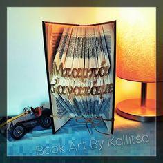 Δώρο την γιορτή του πατέρα ♥ Δώρο για τον μπαμπά ♥ Δώρο για γονείς ♥ Βιβλίο ♥ Book Folding ♥ Book Art ♥ Book Art By Kallitsa #names #gifts #bookartbykallitsa