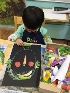 All About Me Preschool Theme, Diy For Kids, Crafts For Kids, Kids Art Class, Toddler Art, Montessori Activities, Art Programs, Kids Nutrition, Elementary Art