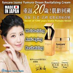 🌹🌹🌹🌹🌹🌹🌹🌹🌹🌹 BluemoonSecretsChamber.com 🌹🌹🌹🌹??🌹🌹🌹??🌹 Your One Stop Beauty, Body & Health Chamber  #onsen #JapaneseHotspring #funcare #Bluemoon #BluemoonSecretsChamber #AntiAging #youthAgain #whitening #moisturizer #brightening #IzumoYumura #antioxidant #firming