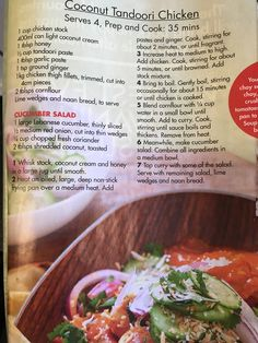 Tandoori Paste, Tandoori Chicken, Garlic Paste, Coconut Cream, Beef, Magazine, Canning, Recipes, Food