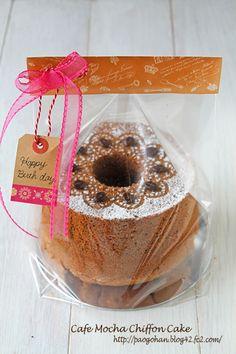 チョココーヒーシフォンケーキ☆お菓子の簡単デコレーション - ぱおのおうちで世界ごはん☆