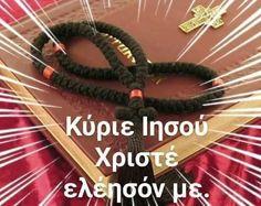 Greek Symbol, Psalms, Prayers, Symbols, Quotes, Quotations, Prayer, Beans, Quote