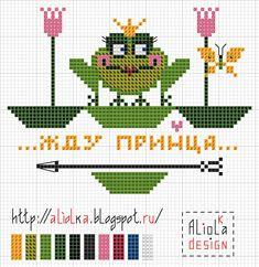 Мои творилки *** Aliolka design: Жду принца ... :))