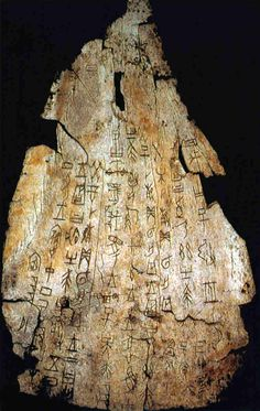 "A Chinese scholar and government official named Wang Yirong is credited with realizing that some of these bones were inscribed with ancient writing and thus had historical significance.  Today, they are called ""oracle bones"" and they constitute the best window available into the history, language and culture of ancient China.  Because they involve specific dates, they are also an indispensible means of exploring the ancient Chinese calendar and its astronomical underpinnings"