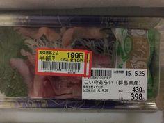 http://absurd.blogo.jp/archives/44202884.html