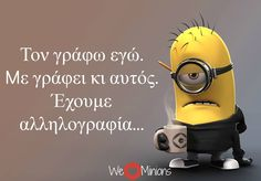 Meanwhile somewhere in Thessaloniki. Funny Greek Quotes, Funny Quotes, Quotes Quotes, We Love Minions, Minion Jokes, Funny Phrases, Clever Quotes, Meaningful Quotes, Funny Posts