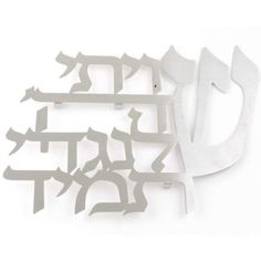 Stainless Steel Floating Letters - I Keep G-d Before Me Always