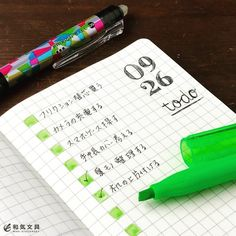 TODOの四角を蛍光ペンで書くのは可愛いですよ() #手帳術 #ノート術 #勉強垢 #studyaccount  #お洒落 #文房具 #文具 #stationery #和気文具