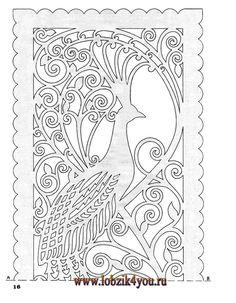 Free Scroll Saw Fretwork Patterns | ... Scroll Saw Patterns (Sterling 1991 год) // Classic Fretwork Scroll