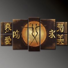 Asian Zen Decorative Oil Painting Hand Painted Wall Art 7 Piece for only $189.00