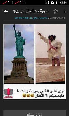 اختلاف ثقافات لا اكثر