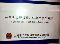 Chinese to english translation fails You Funny, Hilarious, Funny Things, Funny Stuff, Translation Fail, English Translation, Just Love, Just In Case, Fun Signs