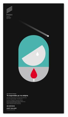 RAFI poster series by Spyros Gangas, via Behance