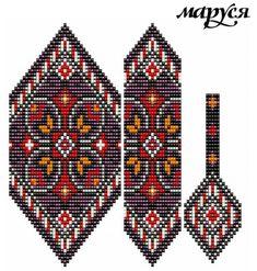 صور Hand Made by Lilu Cool Bead Loom Patterns, Peyote Patterns, Beading Patterns, Cross Stitch Patterns, Knitting Patterns, Native Beadwork, Seed Bead Jewelry, Loom Beading, Bead Crafts
