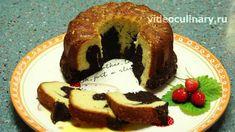 Рецепт - Мраморный кекс от http://videoculinary.ru Бабушка Эмма