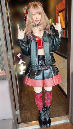 Long Leather Coat, Catsuit, Harajuku, Punk, Style, Fashion, Overalls, Swag, Moda