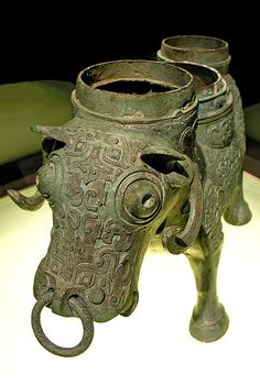 Bronze ox-shaped Zun wine vessel, Shang Dynasty (between 1600 BC and 1046 BC) China.