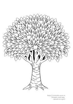 раскраска дуб   Рисунки для раскрашивания, Раскраски, Дерево