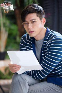 Hyun Bin, Handsome Actors, Handsome Boys, Lee Min Ho, Hyde Jekyll Me, Keanu Reeves Quotes, Korean Male Actors, Han Ji Min, Soul Songs