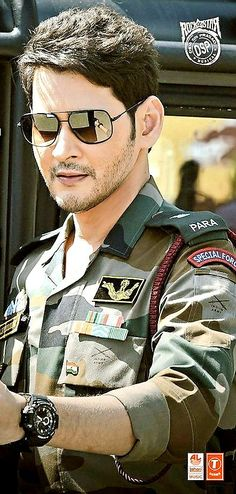 Handsome Celebrities, Indian Celebrities, Actor Picture, Actor Photo, New Photos Hd, Mahesh Babu Wallpapers, Indian Army Wallpapers, Allu Arjun Wallpapers, Ms Dhoni Wallpapers
