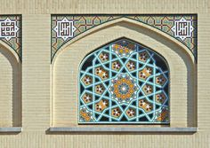 Islamic Architecture - Mohsen Samimi