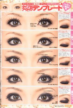 eyeliner and make up techniques for Asian eyes. Asian eyes can be hard to apply make up to. Beauty Make Up, My Beauty, Beauty Hacks, Asian Beauty, Asian Make Up, Eye Make Up, Gyaru Makeup, Kawaii Makeup, Eyeliner Techniques