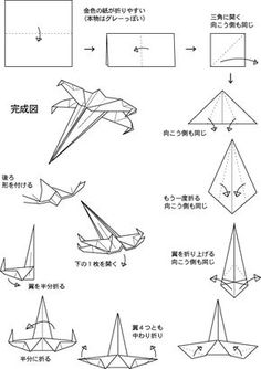"Origami Star Wars ""X-Wing Fighter"" step by step instructions. #tutorial."
