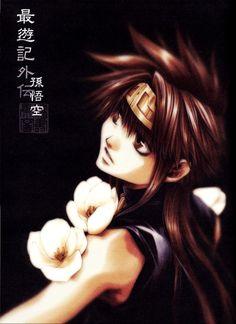 Goku (Saiyuki)