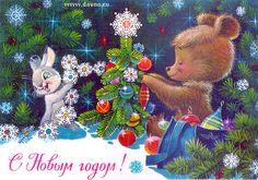 Медвежонок и зайка наряжают елку открытка