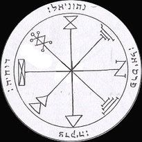 First Pentacle of Jupiter - A Talisman for acquiring treasure for gaining business.