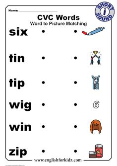 Here is another part of my collection of printable CVC words worksheets . These word-to-picture matching worksheets feature CVC words cont. Short I Worksheets, English Worksheets For Kids, English Lessons For Kids, Phonics Worksheets, Matching Worksheets, Rhyming Words, Spelling Words, I Sound Words, Short I Words