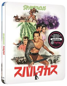 Spartacus (hmv Exclusive) - Japanese Artwork Series #7 Limited Edition Steelbook | 4K Ultra HD Blu-ray | Free shipping over £20 | HMV Store Dalton Trumbo, John Gavin, Best Cinematography, Japanese Artwork, Spartacus, 4k Uhd, Universal Pictures, I Movie, Free Shipping