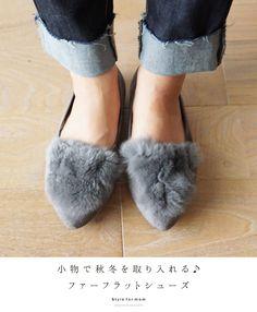 Rakuten - (gri) küçük ♪ kürk sonbahar ve kış benimsemek düz ayakkabılar 07/10 Yeni [♪ stok planı]: annen için Stil