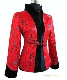 Free Shipping Red Spring Chinese Women's Fleece Jacket Coat Size S M L XL XXL XXXL 2221-4  $43.00