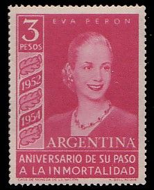 Argentina 626 MNH - bidStart (item 24846451 in Stamps, Latin & South America, South America, Argentina) Old Stamps, Simply Stamps, Tango, Small Art, How To Speak Spanish, Stamp Collecting, Postage Stamps, South America, Death