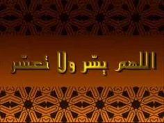 الرقية الشرعية لتنزيل واخراج الجان من الجسد اخوكم بالله محمود بيروتي