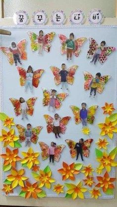 26 Classroom decorations, with photos of students - Aluno On - Einrichtungsstil Summer Crafts, Diy And Crafts, Arts And Crafts, Paper Crafts, Butterfly Crafts, Butterfly Art, Group Art Projects, Craft Projects, Diy For Kids