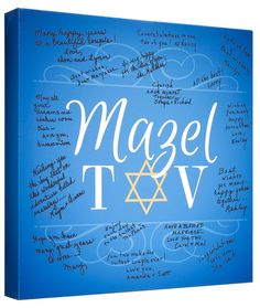 Bar Mitzpah~Bat Mitzvah~ Mazel Tov~Custom Sign-In Canvas~Personalized Guest Book~ Bar Mitzvah Decorations, Bar Mitzvah Themes, Festa Bar Mitzvah, Mazel Tov, Bar Mitsva, Baseball Birthday, Baseball Party, Jewish Crafts, Personalised Canvas