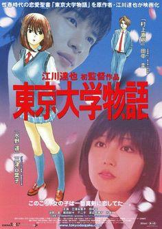 Tôkyô Daigaku monogatari (2006)  Una película muy rara y entretenida. Contiene ecchi, romance, escolar.