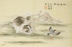 Cats - CNAG003127 Chinese Painting, Hand Painted, Paintings, Cats, Gatos, Paint, Painting Art, Painting, Cat