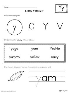 Learning the Letter Y Worksheet Worksheet.Learning the Letter Y can be easy and simple with the right tools. Download this action pack worksheet and help your student learn all about the letter Y.