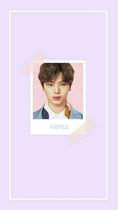 Yook Sungjae Wallpaper #사랑해요