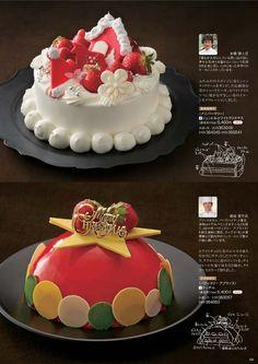 2016 Takashimaya Christmas Cake Catalogue   タカシマヤ