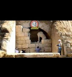 Δημιουργία Mikel στην Αμφίπολη