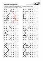 Simetria sobre paper (punts)
