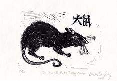 On February 7th, 2008, Chinese New Year and the year of the rat last began. The much-maligned rodent is in fact wonderfully clever and makes a lovely