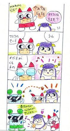 ipu to kabu- no 4coma manga